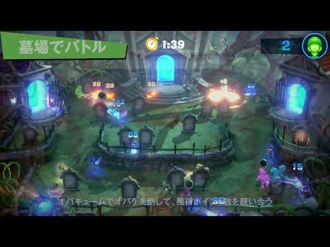ルイージマンション3 - 任天堂