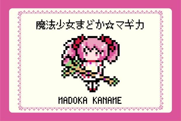 【魔法少女まどか☆マギカ】鹿目まどか(魔法少女Ver.)のアイロンビーズ図案