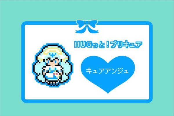 【HUGっと!プリキュア】キュアアンジュのアイロンビーズ図案