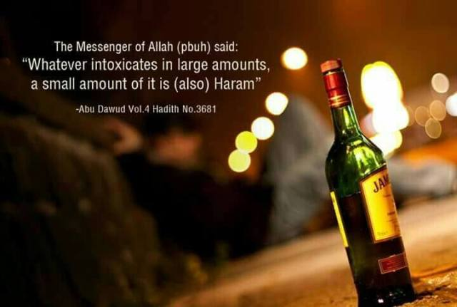 alcohol is haram in islam-  ইসলাম