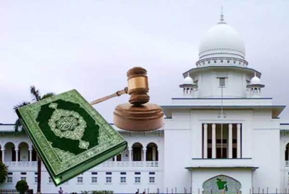 Islamic law, মুসলিম জীবনে