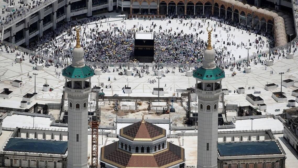 Mecca under Ottoman period- history of ottoman in hejaz