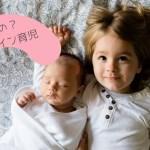 【体験レビュー】鳥取でベビーサイン教室に通ってみた!デメリットってあるの?