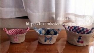 初!ソーイングレシピ→スタッキングカップ(まる)