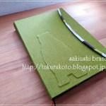 ジブン手帳ハードカバー、くまエンボス