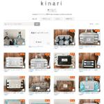 kinariさん|ナチュラルでシンプルなオムツポーチ