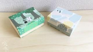 マグネットフラップカードボックス簡易版