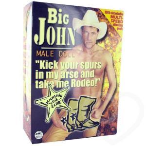 BIG JOHN MALE DOLL Penisli Şişme Bebek Erkek Manken