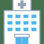 病院と接骨院の併用