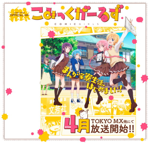 Comic Girls Visual Pic