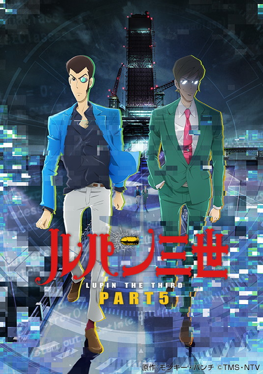 Lupin New Series Visual