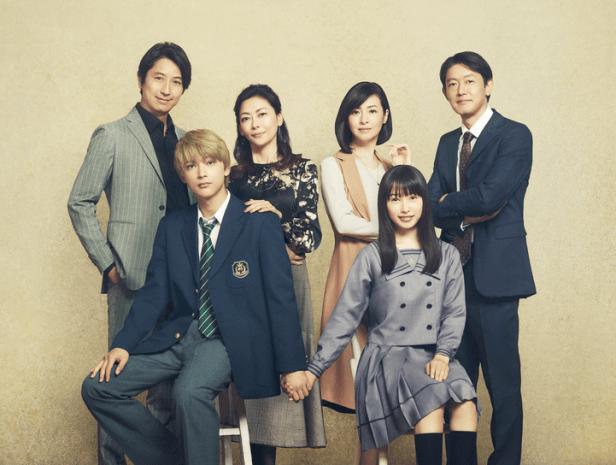 Marmalade Family Pic