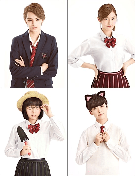 Real Girl New Cast