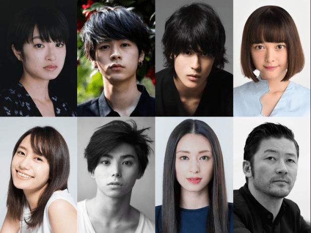 Chiwawa chan Live Cast
