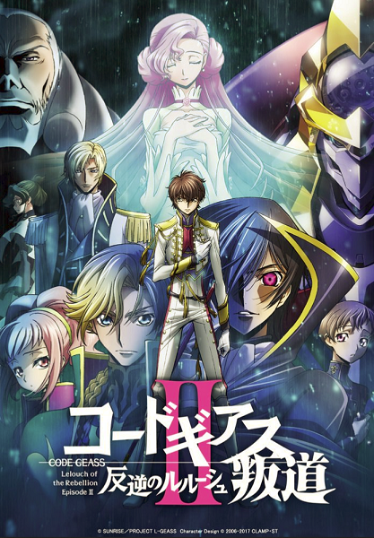 Code Geass Rebellion Path Visual Teaser