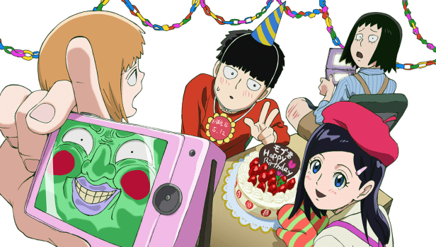 Psycho Mob 100 S2 Visual