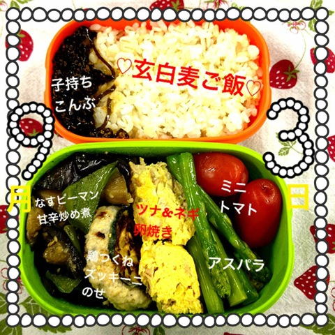 120903diet-lunch01