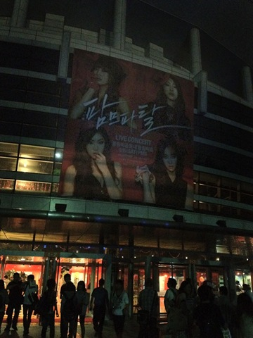 120919sistar-first-independent-concert01