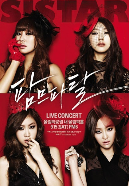 120724sistar-first-independent-concert01_420