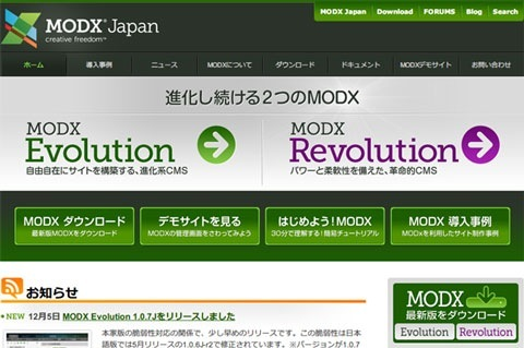 121205movabletype-to-modx02