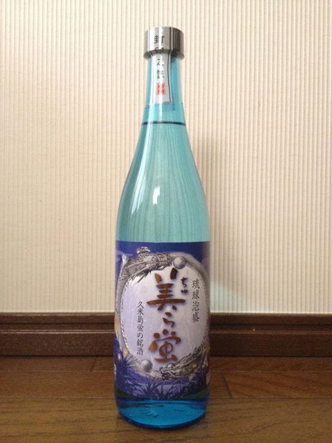 churabotaru-okinawatown02.jpg