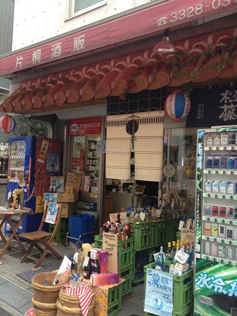 churabotaru-okinawatown03.jpg