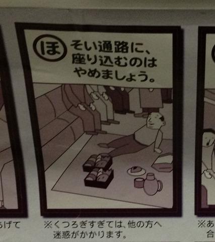 130516sapporo-kokorozukainoiroha06