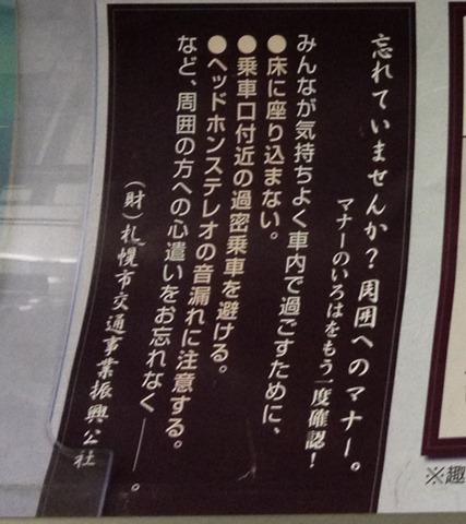 130516sapporo-kokorozukainoiroha09