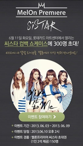 130603sistar-comback-on-11june03
