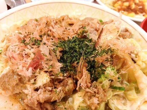 130802sukiya-okonomigyutamadon08