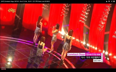 130805sistar-give-it-to-me-musiccore01