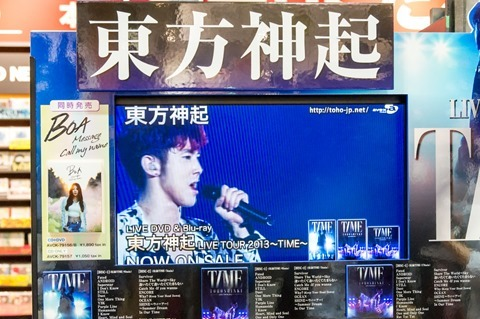131023tvxq-time-live-dvd-bluray-costume-shibuya-tsutaya19