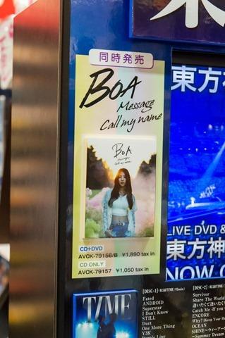 131023tvxq-time-live-dvd-bluray-costume-shibuya-tsutaya20