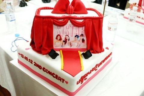 131030sistar-2nd-concert-soyou13