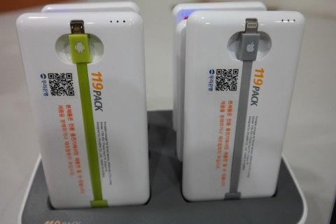 141211myeongdong-tourist-information-center-mobile-battery-rental05
