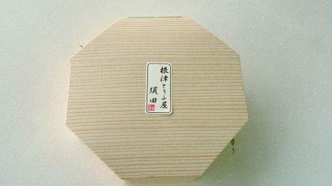 150106nezutofuya-inaribento03