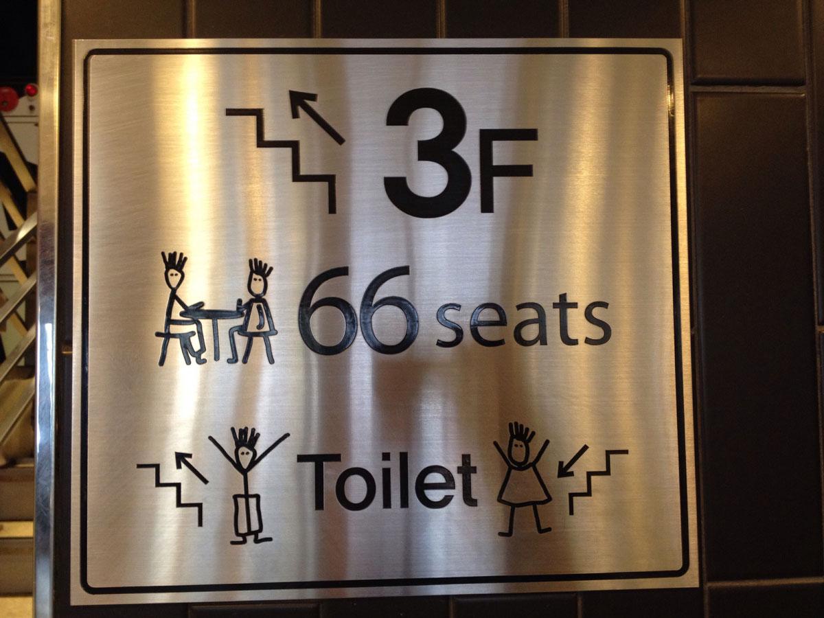 トイレはどこですか?と韓国語で聞いたら、答えが聞き取れずに困った話
