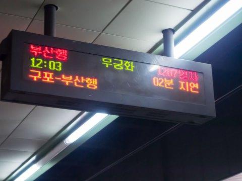 150128korea-seoul-gimhae-daegu23