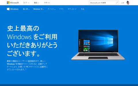 160726windows10-upgrade01