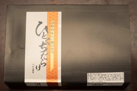 161025hitokuchidarake02