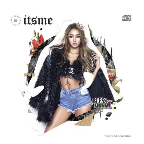 161109sistar-hyorin-solo-comeback-itsme02