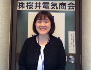 サクライ電気のスタッフ:桜井芳江