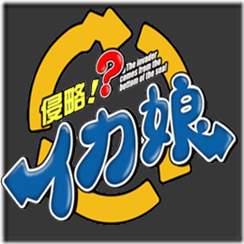 Ika Musume Season 2 Logo