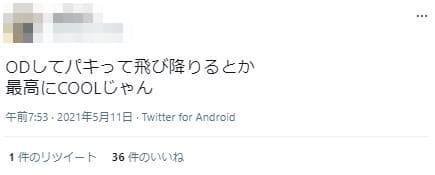 歌舞伎町飛び降りカップルの行動