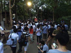 Setagaya-Park-12