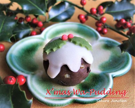 xmas-wa-pudding-nerikiri-wagashi-london