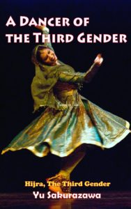 A Dancer of the Third Gender