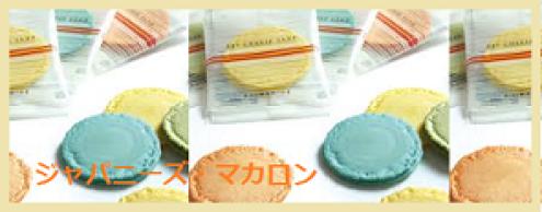 クアトロえびチーズアイキャッチ1