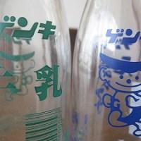 石垣島のカフェ&カレー「トラベラーズカフェ朔」のゲンキ牛乳