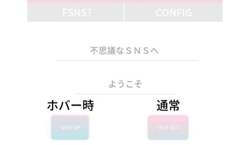 ティラノビルダーの分岐ボタンデザインをCSSで変更してみた!【やり方解説】